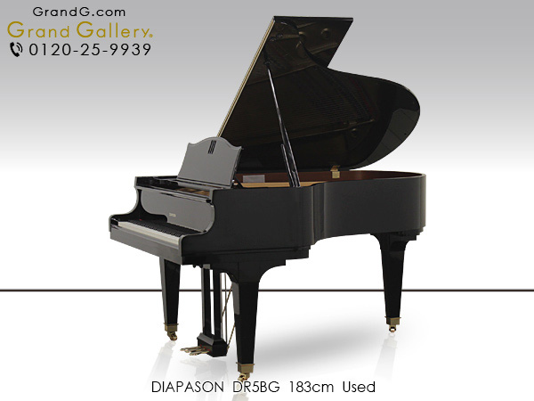 DIAPASON(ディアパソン)DR5BG【中古】【中古ピアノ】【中古グランドピアノ】【グランドピアノ】【190805】
