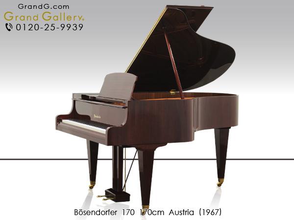 【新品】 【リニューアルピアノ】BOSENDORFER(ベーゼンドルファー)170【中古】【中古ピアノ】【中古グランドピアノ】【グランドピアノ】【木目】, 釣鐘屋本舗:d41d8cd9 --- sumaho-game.xyz