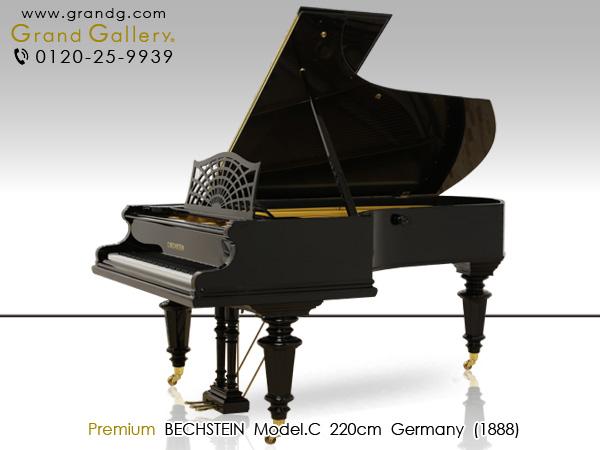 【リニューアルピアノ】C.BECHSTEIN(ベヒシュタイン)Model.C【中古】【中古ピアノ】【中古グランドピアノ】【グランドピアノ】【180919】