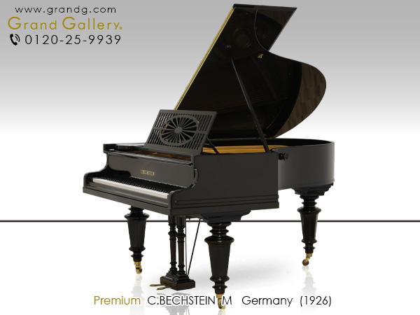 【リニューアルピアノ】BECHSTEIN(ベヒシュタイン)M【中古】【中古ピアノ】【中古グランドピアノ】【グランドピアノ】【180919】