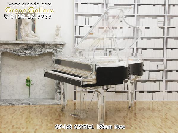【新品ピアノ】GP-168 CRYSTAL(クリスタル)【新品ピアノ】【新品グランドピアノ】【190530】
