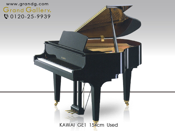 【再入荷!】 【アウトレットピアノ】KAWAI(カワイ)GE1【中古】【中古ピアノ】【中古グランドピアノ】【グランドピアノ】【190113】, さんちゃん ふぁくとりー:e6692578 --- clftranspo.dominiotemporario.com