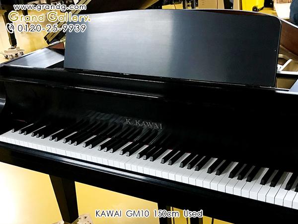 KAWAI(カワイ)GM10【中古】【中古ピアノ】【中古グランドピアノ】【グランドピアノ】【200415】