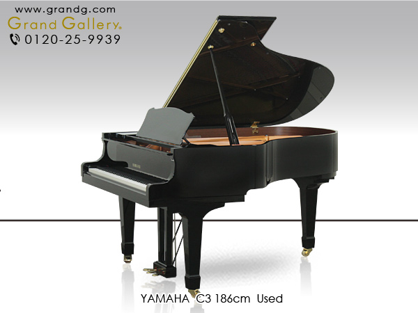 【リニューアルピアノ】YAMAHA(ヤマハ)C3【中古】【中古ピアノ】【中古グランドピアノ】【グランドピアノ】【180930】
