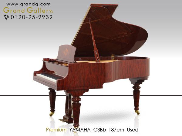 【リニューアルピアノ】YAMAHA(ヤマハ)C3Bb【中古】【中古ピアノ】【中古グランドピアノ】【グランドピアノ】【木目】【演奏動画付】