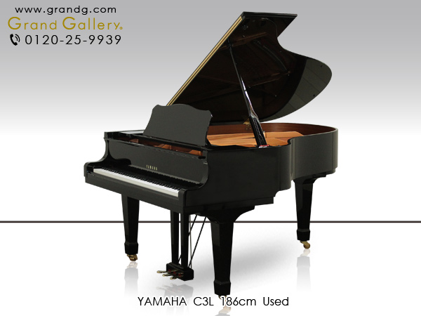 YAMAHA(ヤマハ)C3L ※1999年製【中古】【中古ピアノ】【中古グランドピアノ】【グランドピアノ】【200213】
