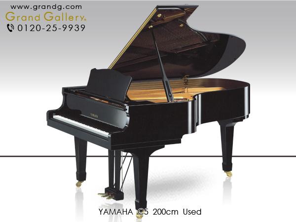 【リニューアルピアノ】YAMAHA(ヤマハ)C5【中古】【中古ピアノ】【中古グランドピアノ】【グランドピアノ】【180519】
