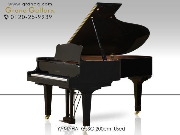 人気の 【リニューアルピアノ】YAMAHA(ヤマハ)C5-SG【中古】【中古ピアノ】【中古グランドピアノ】【グランドピアノ】【サイレント付】【190217】, 梅一幸:46516c43 --- blablagames.net