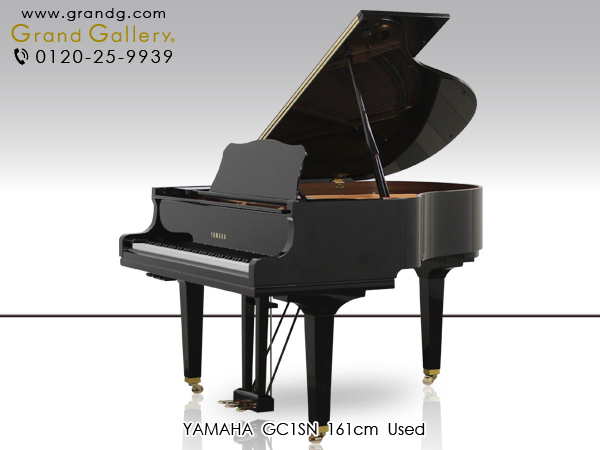 YAMAHA(ヤマハ)GC1SN【中古】【中古ピアノ】【中古グランドピアノ】【グランドピアノ】【サイレント付】【191023】