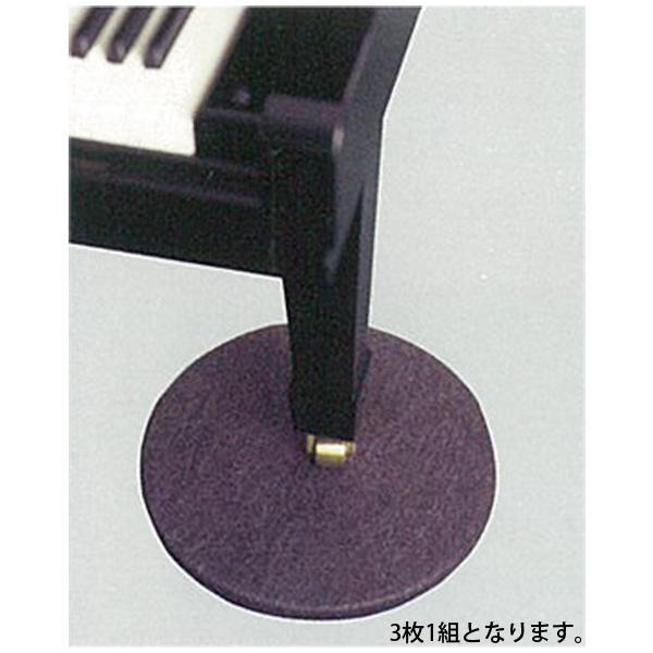 【ピアノ購入者限定】フットプレート GP用 グレー