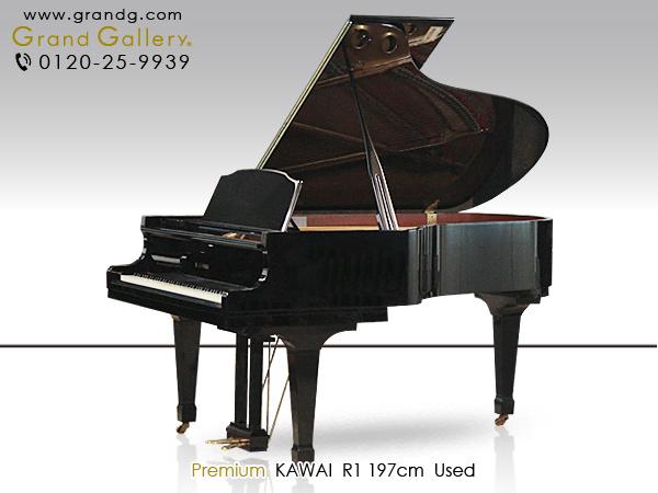 KAWAI(カワイ)R1【中古】【中古ピアノ】【中古グランドピアノ】【グランドピアノ】