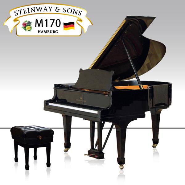 新品グランドピアノ STEINWAY&SONS(スタインウェイ&サンズ)M-170【新品】【新品ピアノ】【M170】