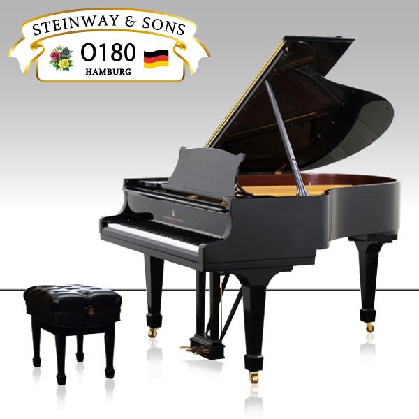 新品グランドピアノ STEINWAY&SONS(スタインウェイ&サンズ)O-180【新品】【新品ピアノ】【O180】