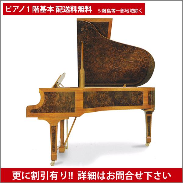 【送料無料 ※離島等一部地域除く】RONISCH(レーニッシュ)186KI(WBWP)【新品グランドピアノ】【新品ピアノ】