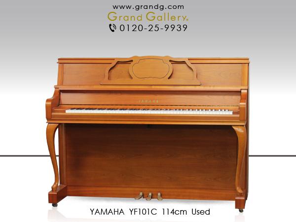 YAMAHA(ヤマハ)YF101C