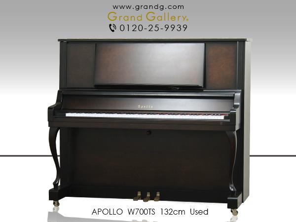 【リニューアルピアノ】APOLLO(アポロ)W700TS【中古】【中古ピアノ】【中古アップライトピアノ】【アップライトピアノ】【木目】【猫脚】【180430】