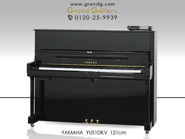 【新古品ピアノ】YAMAHA(ヤマハ)YUS1DKV【新品ピアノ】【新品アップライトピアノ】【サイレント付】【自動演奏機能付】【190913】