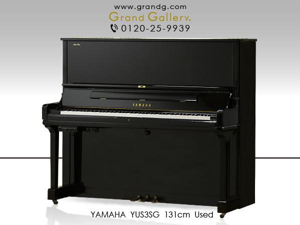 【リニューアルピアノ】YAMAHA(ヤマハ)YUS3SG【中古】【中古ピアノ】【中古アップライトピアノ】【アップライトピアノ】【サイレント付】【181011】