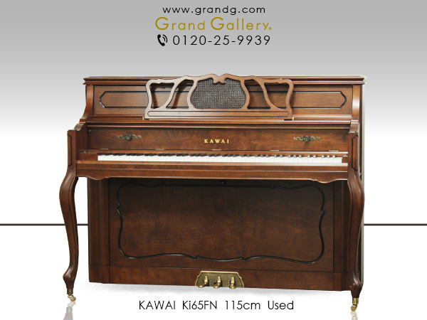 選ぶなら 【リニューアルピアノ】KAWAI(カワイ)Ki65FN【中古】【中古ピアノ】【中古アップライトピアノ】【アップライトピアノ】【木目】【猫脚】【190211】, コモロシ:197d9f84 --- fabricadecultura.org.br
