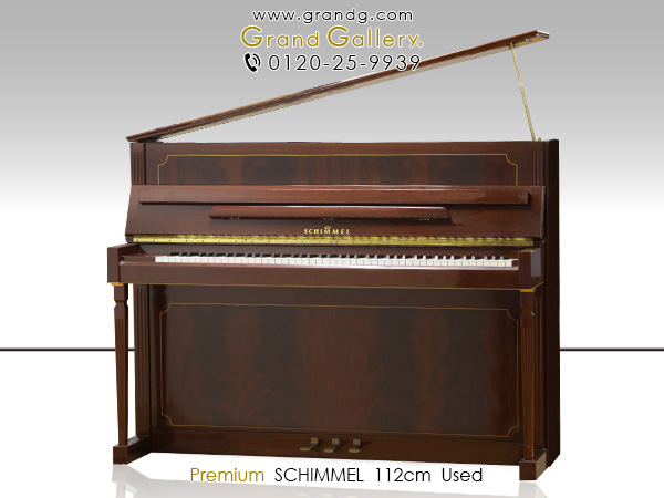【リニューアルピアノ】SCHIMMEL(シンメル)【中古】【中古ピアノ】【中古アップライトピアノ】【アップライトピアノ】【木目】【180720】