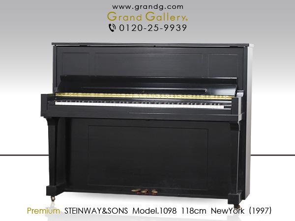 【リニューアルピアノ】STEINWAY&SONS(スタインウェイ&サンズ)Model.1098【中古】【中古ピアノ】【中古アップライトピアノ】【アップライトピアノ】【170915】