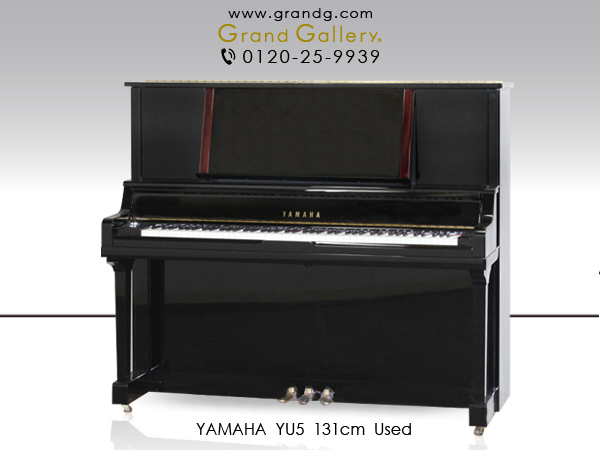 【リニューアルピアノ】YAMAHA(ヤマハ)YU5【中古】【中古ピアノ】【中古アップライトピアノ】【アップライトピアノ】【180510】