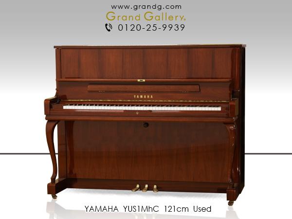 YAMAHA(ヤマハ)YUS1MhC【中古】【中古ピアノ】【中古アップライトピアノ】【アップライトピアノ】【木目】【猫脚】【200111】