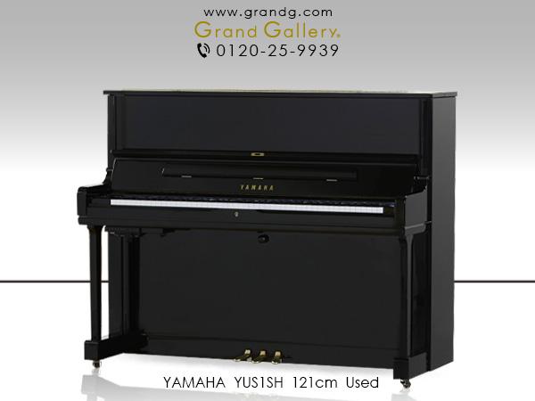 【リニューアルピアノ】YAMAHA(ヤマハ)YUS1SH【中古】【中古ピアノ】【中古アップライトピアノ】【アップライトピアノ】【サイレント付】【181109】