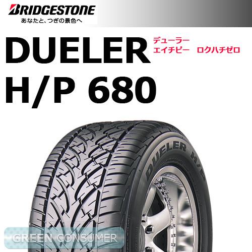ブリヂストン デューラー H/P 680 215/70R16 100S◆【送料無料】DEULER SUV/4X4用サマータイヤ
