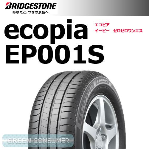 ブリヂストン エコピア EP001S 195/65R15 91H◆【送料無料】ECOPIA 普通車用サマータイヤ