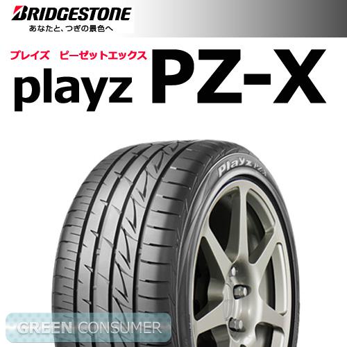 ブリヂストン プレイズ PZ-X 215/35R18 84W XL◆【送料無料】Playz 普通車用サマータイヤ