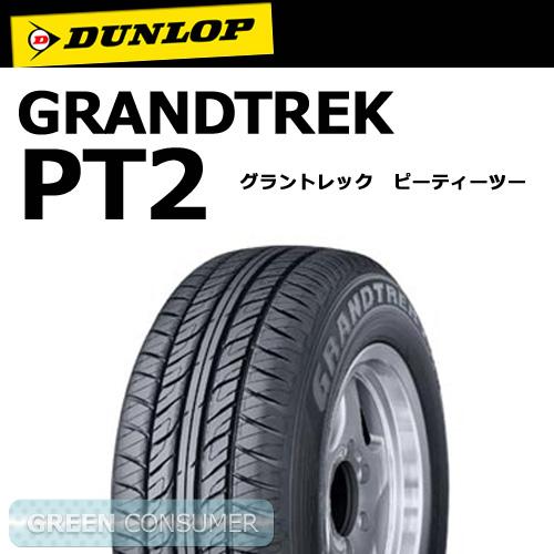 ダンロップ グラントレック PT2 215/60R16 95H◆【送料無料】GRANDTREK SUV/4X4用サマータイヤ