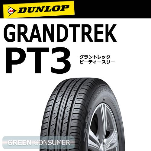 ダンロップ グラントレック PT3 265/65R17 112H◆【送料無料】GRANDTREK SUV/4X4用サマータイヤ