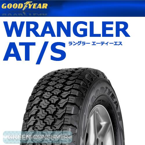 グッドイヤー ラングラー AT/S 225/70R16 102S◆【送料無料】WRANGLER SUV/4X4用サマータイヤ
