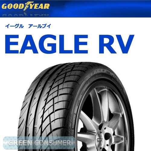 グッドイヤー イーグル RV 225/50R17 94V◆【送料無料】EAGLE ミニバン専用サマータイヤ