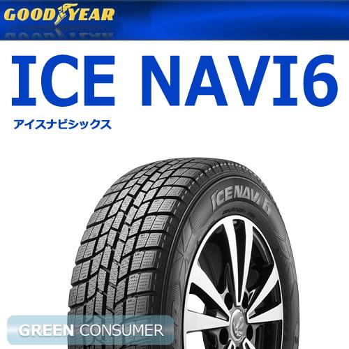 2019年製 グッドイヤー アイスナビ6 235/50R18 97Q◆ICE NAVI 普通車用スタッドレスタイヤ