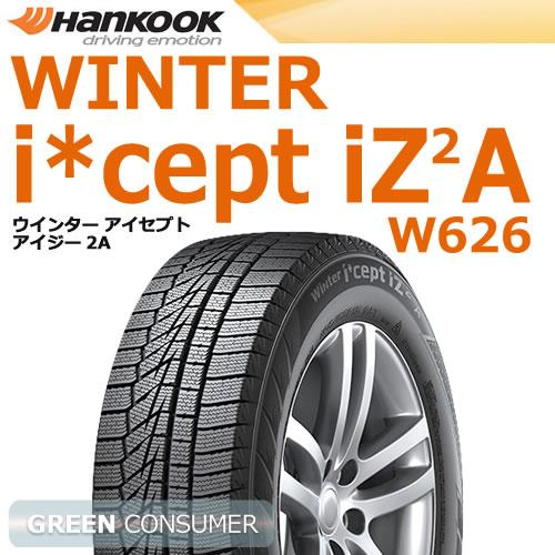 ハンコック ウィンター アイセプト iZ2A W626 235/50R18 101T XL◆Winter icept 普通車用スタッドレスタイヤ
