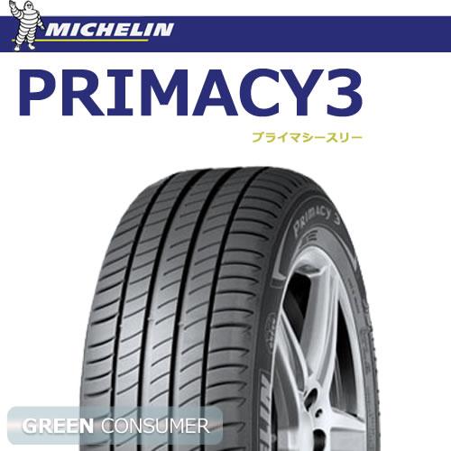 ミシュラン プライマシー3 225/55R16 99W XL◆【送料無料】正規輸入品 普通車用サマータイヤ