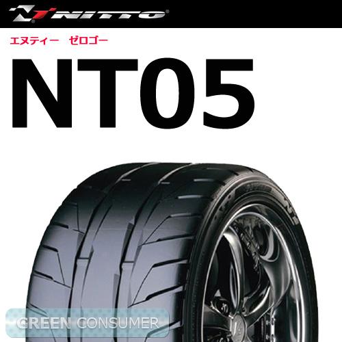 ニットータイヤ NT05 225/40R18 92W XL◆【送料無料】普通車用サマータイヤ
