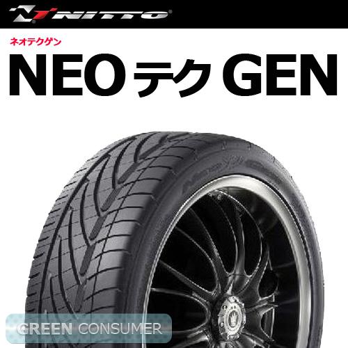 ニットータイヤ NEOテクGEN 225/30R20 85W XL ZR◆【送料無料】普通車用サマータイヤ