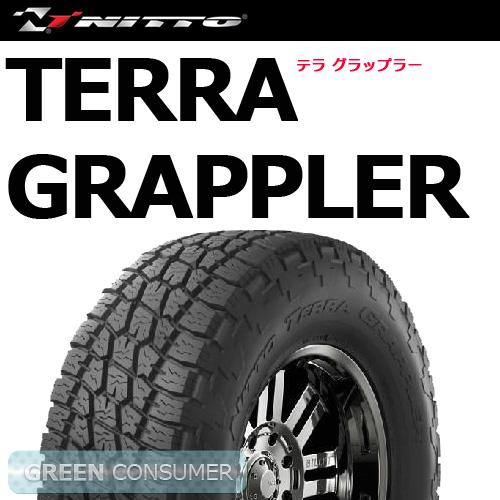 ニットータイヤ テラ グラップラー 265/50R20 111S XL◆【送料無料】TERRA GRAPPLER SUV/4X4用サマータイヤ