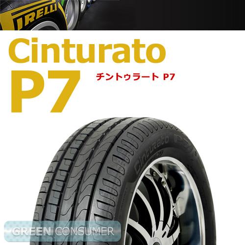 ピレリ チントゥラートP7 225/45R18 XL 95W◆【送料無料】普通車用 ※商品はメーカー手配となります。欠品の場合がありますので必ず下記欠品時の対応をご選択下さい。
