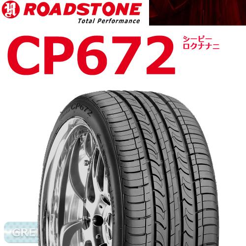 ロードストーン CP672 P225/55R18 97H◆【送料無料】普通車用サマータイヤ