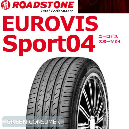 ロードストーン EUROVIS SPORT04 235/40R18 95W XL◆【送料無料】普通車用サマータイヤ