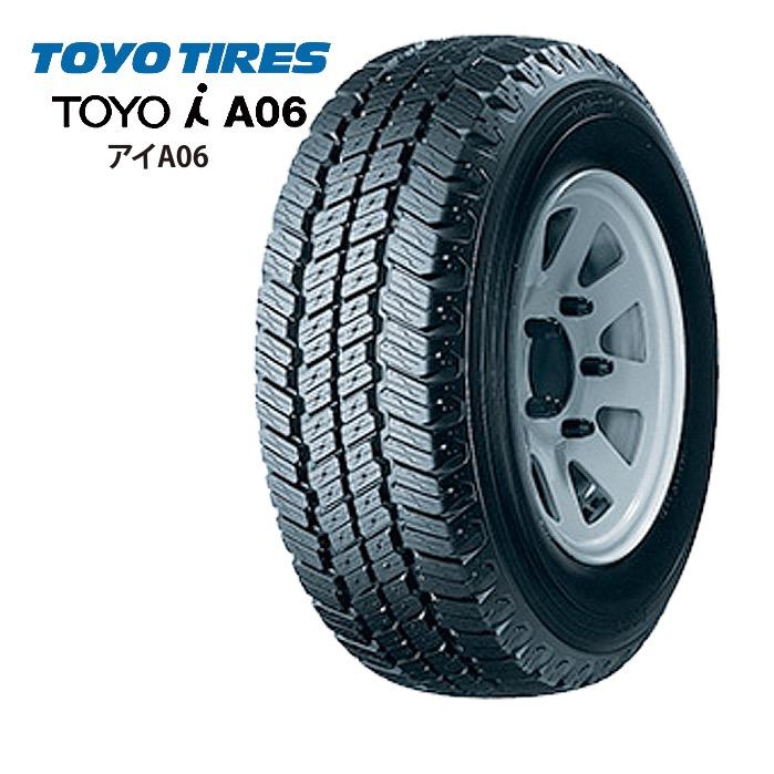 トーヨータイヤ A06 195/80R15 107/105L◆2本以上で送料無料 バン/トラック用サマータイヤ