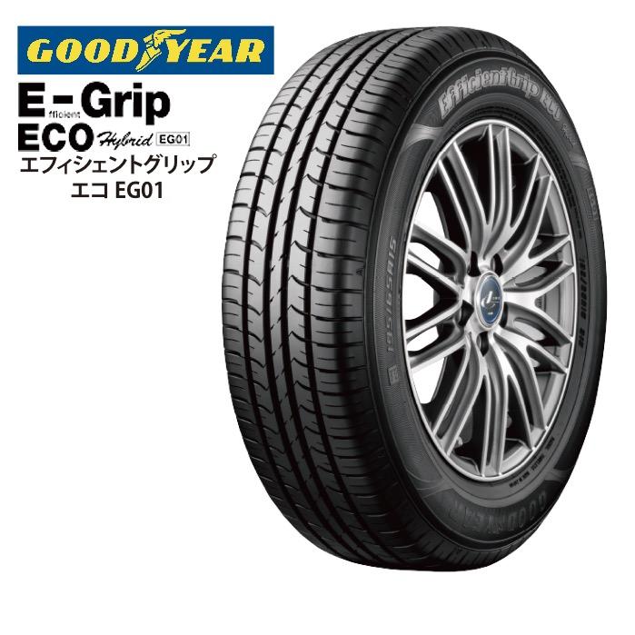 グッドイヤー エフィシエントグリップ エコ EG01 225/45R17 91W◆【送料無料】Efficient Grip ECO 乗用車用サマータイヤ 低燃費タイヤ