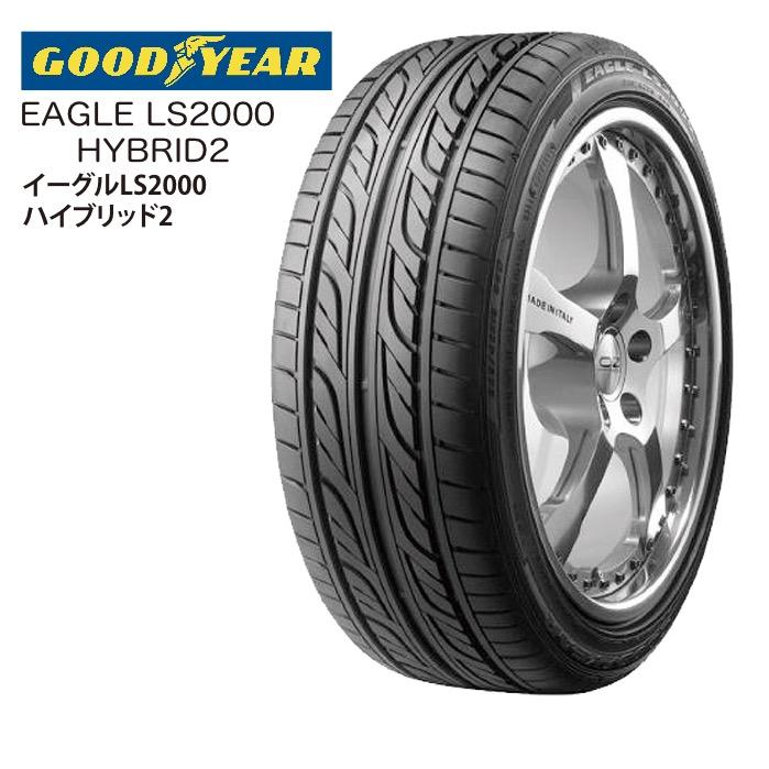 グッドイヤー LS2000ハイブリッド2 195/40R17◆【送料無料】Hybrid2 普通車用サマータイヤ