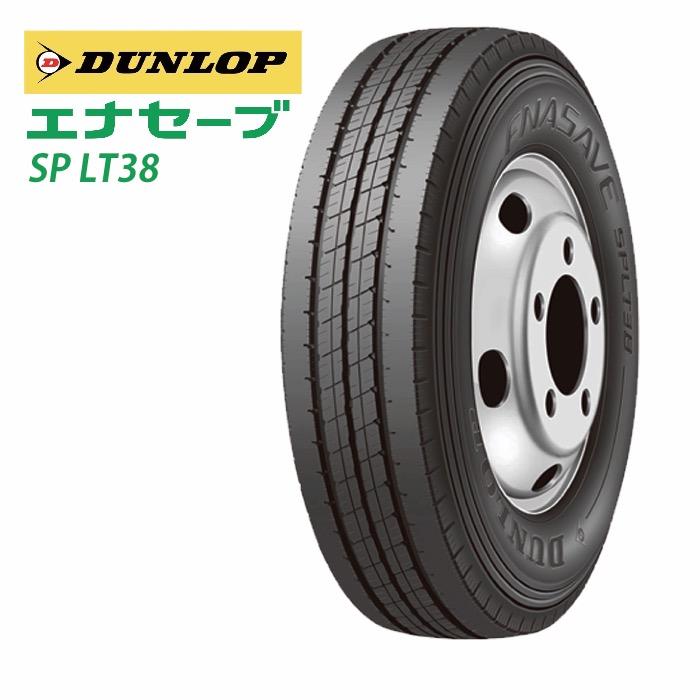 ダンロップ エナセーブ LT38 225/50R12.5 98L◆2本以上で送料無料 ENASAVE バン/トラック用サマータイヤ
