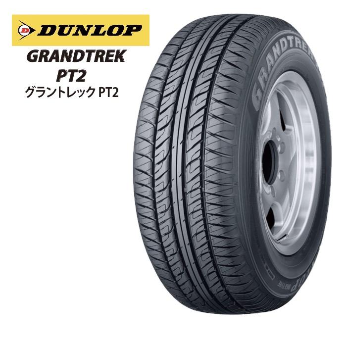 ダンロップ グラントレック PT2 275/60R18 112H◆2本以上で送料無料 GRANDTREK SUV/4X4用サマータイヤ