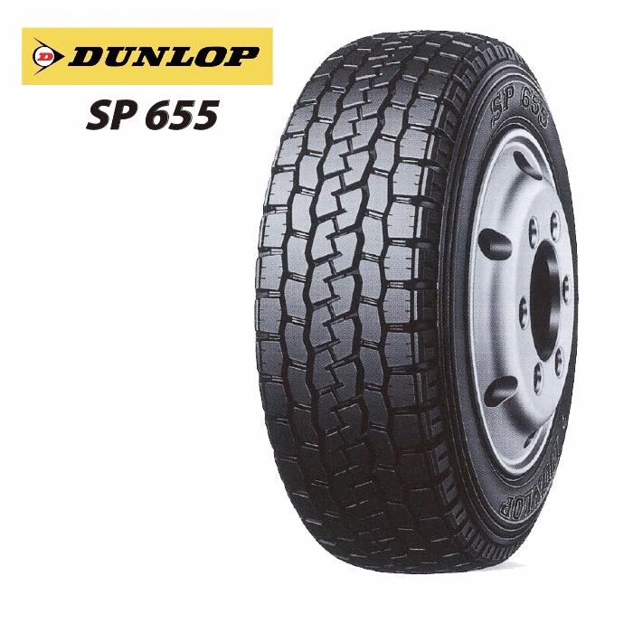 ダンロップ SP655 225/75R16 118/116L◆【送料無料】バン/トラック用サマータイヤ